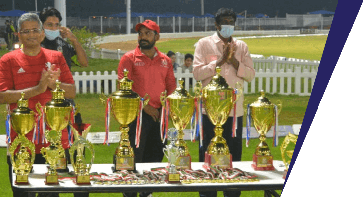 Trophy section
